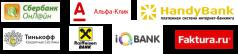 интернет банкинги